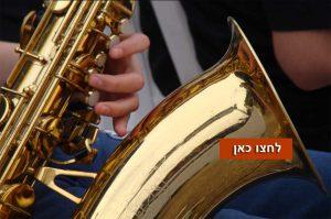 פסטיבלי ג'אז בעולם