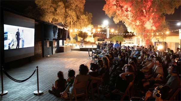 פסטיבל הסרט הקצר באר שבע